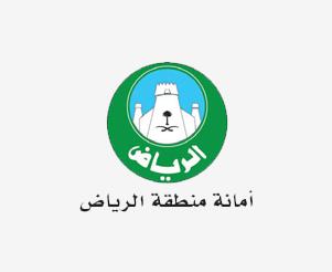 riyadh-municiplaity-logo-hover