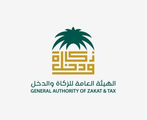 zakat-logo-hover