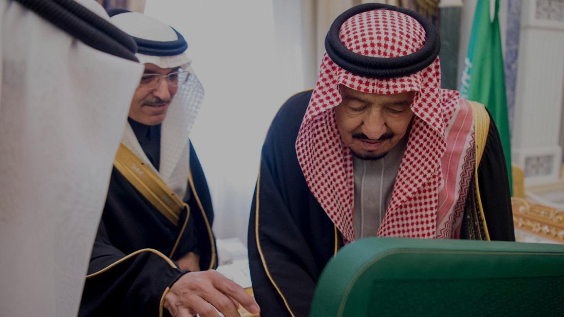حفل تدشين الإصدار السادس من العملة السعودية