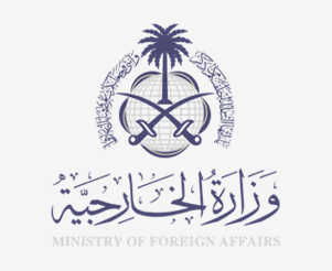 ministry-of-foreign-affairs-logo