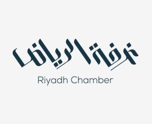 riyadh-chamber-logo