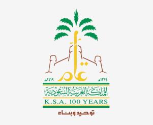 ksa-100yrs-logo