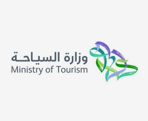 ministyr-of-tourism-logo